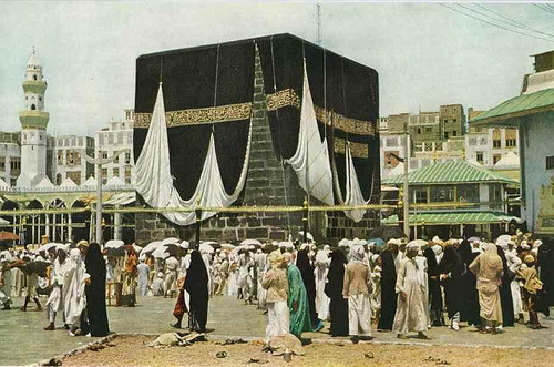 The Ka'bah in Mecca, 1953.