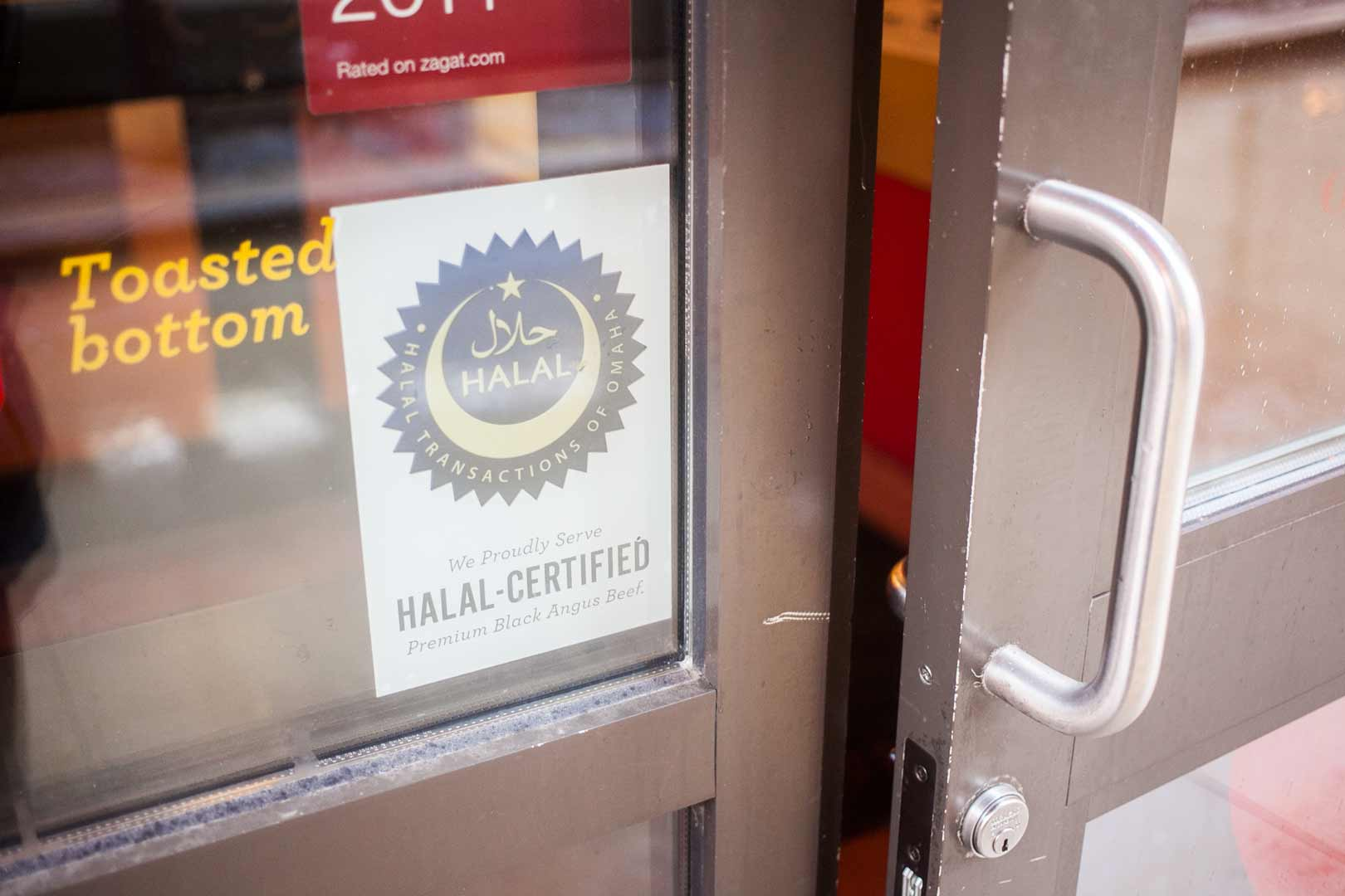 epic_burger_halal_friendly_06_door_sign